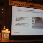 Dr James Stoxen DC lecturing at the AISEP Anti-aging Medical Conference in Tokyo Japan 2006