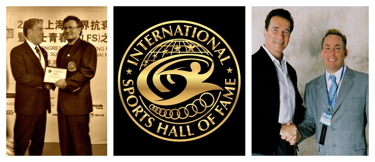 Internation Sports Hall of Fame