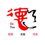 Beijing De Tao Masters Academy, 北京德稻教育机构