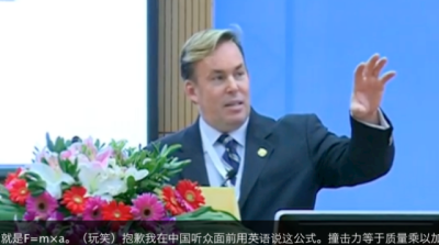 Dr. James Stoxen DC 2012 Shanghai World Congress On Anti-Aging Medicine And Regenerative Biomedical Technologies Expo